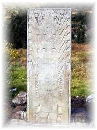 ライモンディの石碑