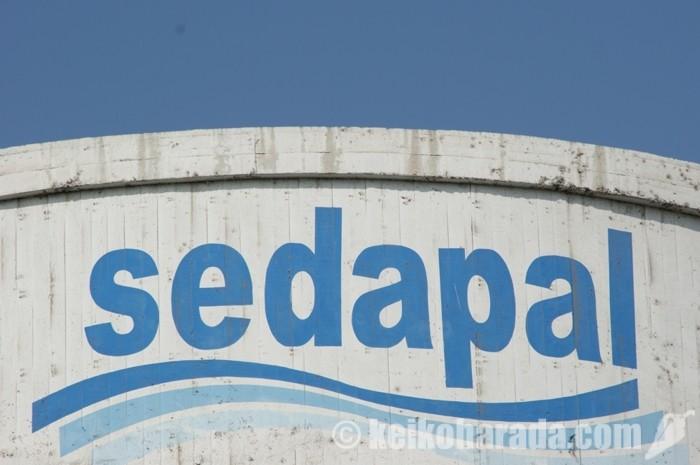 リマ上下水道公社の給水塔