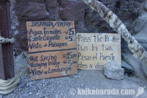 タンボ温泉の看板