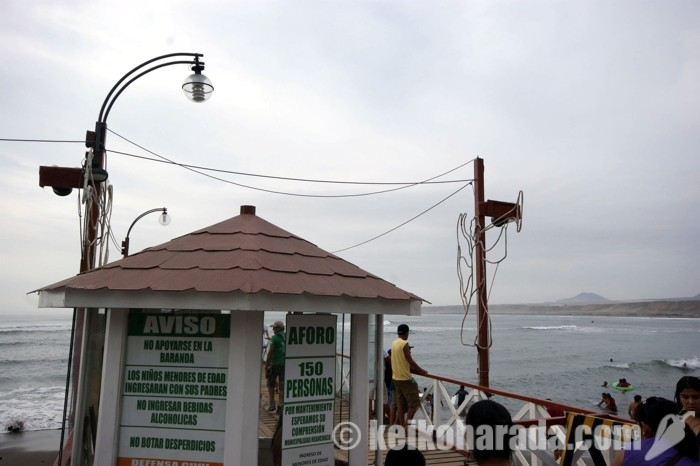 ワンチャコ桟橋の料金徴収ブース