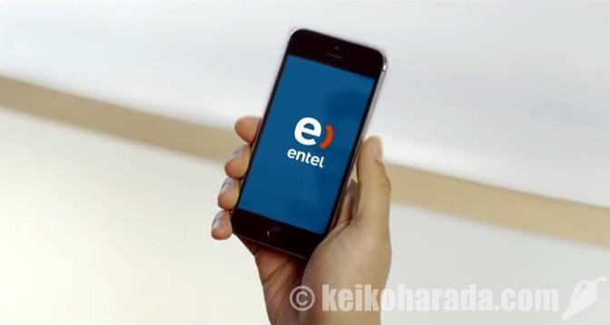 Entel社のロゴマーク