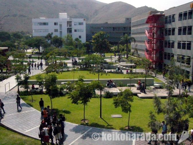 ペルーの大学