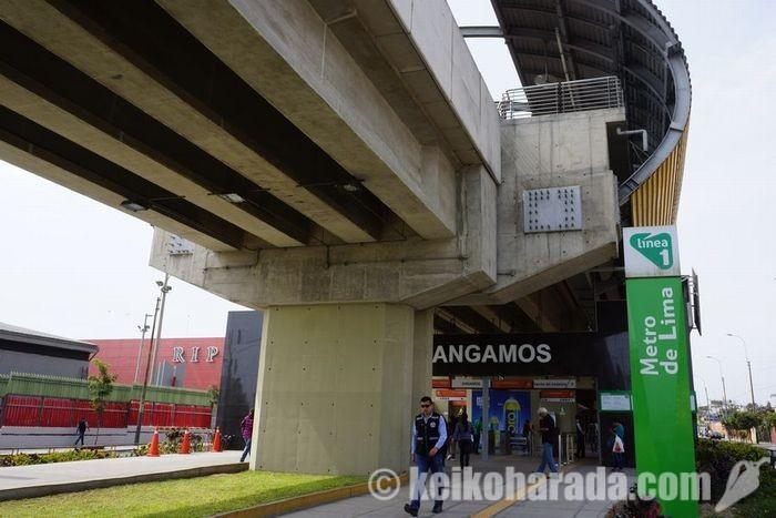 リマの高架式鉄道