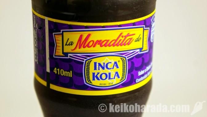 ラ・モラディータ