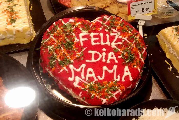 ペルーの母の日カウサ