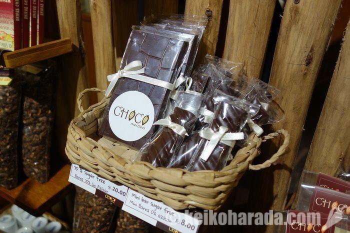 チョコムセオ・クスコ店