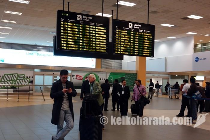 ホルヘ・チャベス空港
