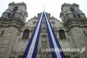 ナザレナス教会