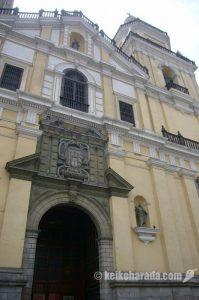 サン・ペドロ教会