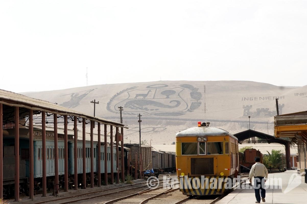タクナ⇔アリカ国際列車