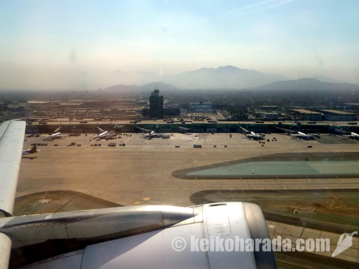 リマ国際空港滑走路