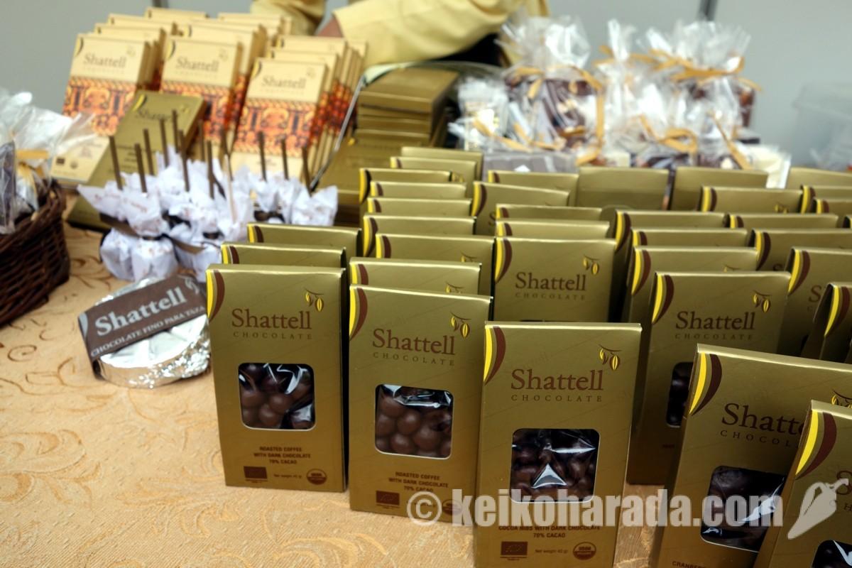 ペルー産チョコレート