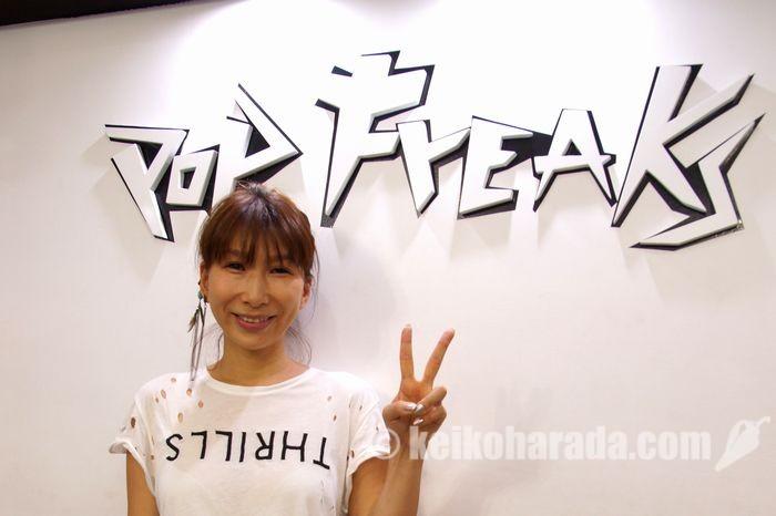 Pop Freaksの横塚永美子さん