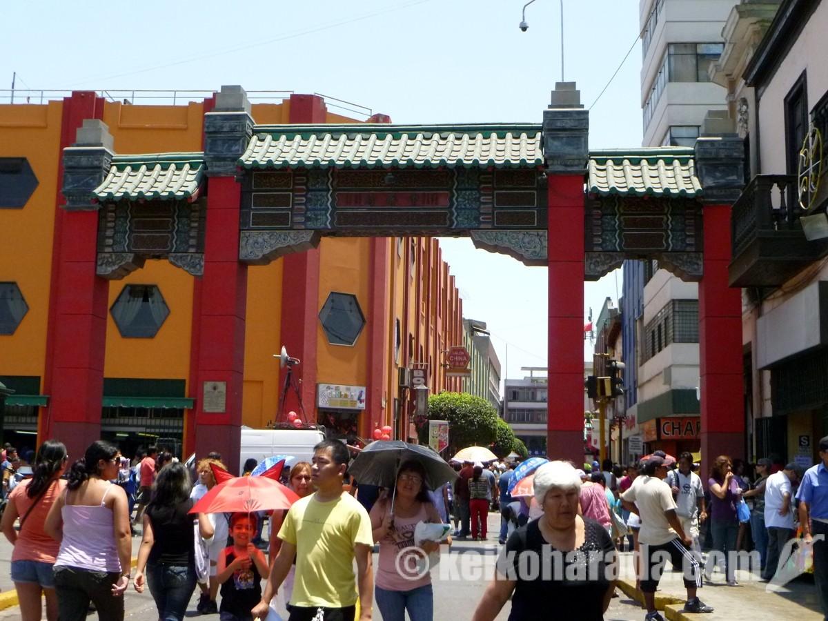 リマ中華街