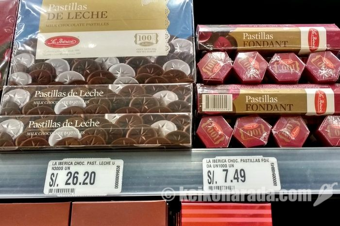 ペルーの不思議な値段