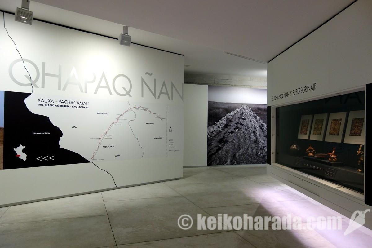 パチャカマック博物館