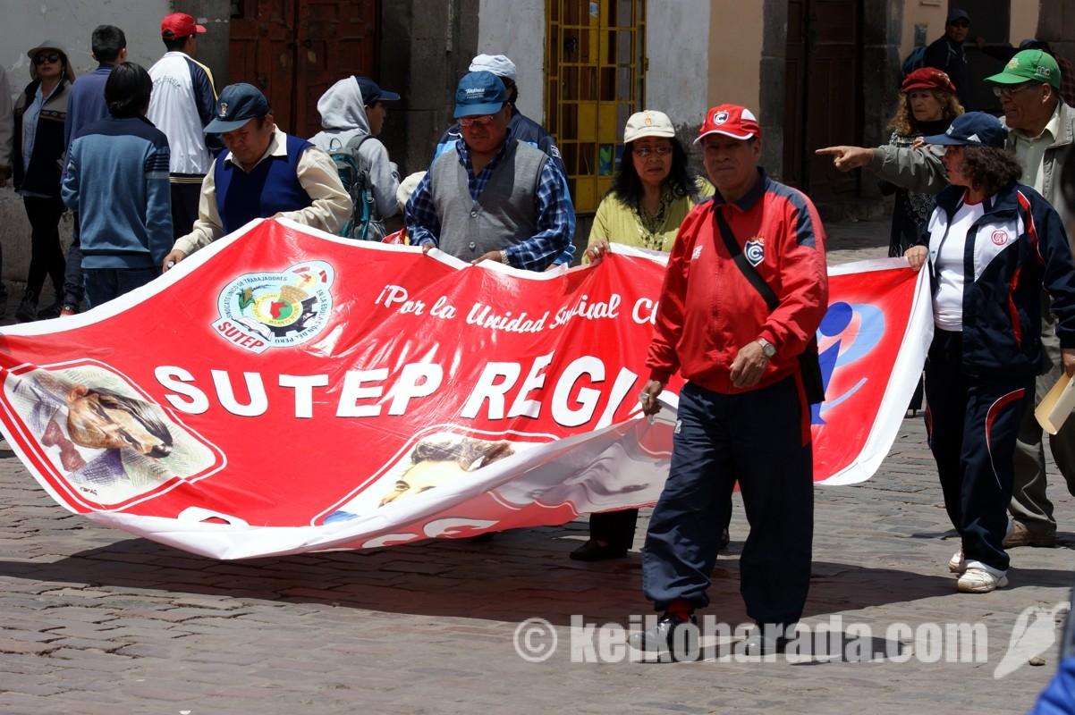 ペルー教職員組合のデモ