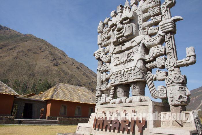 インカリ博物館