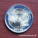 新2ソレス硬貨