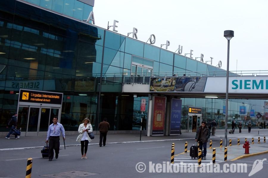 リマ国際空港 国際線到着ゲート