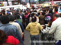 アレキパグルメ祭り