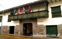 カサ・コンチャ博物館