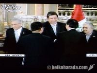 アラン・ガルシア大統領と鳩山首相