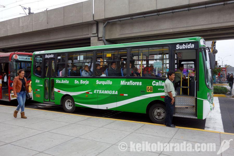 リマのバス