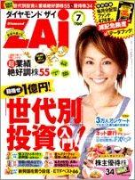 日本人も、先進国から成長の可能性が高い新興国へ出稼ぎ!