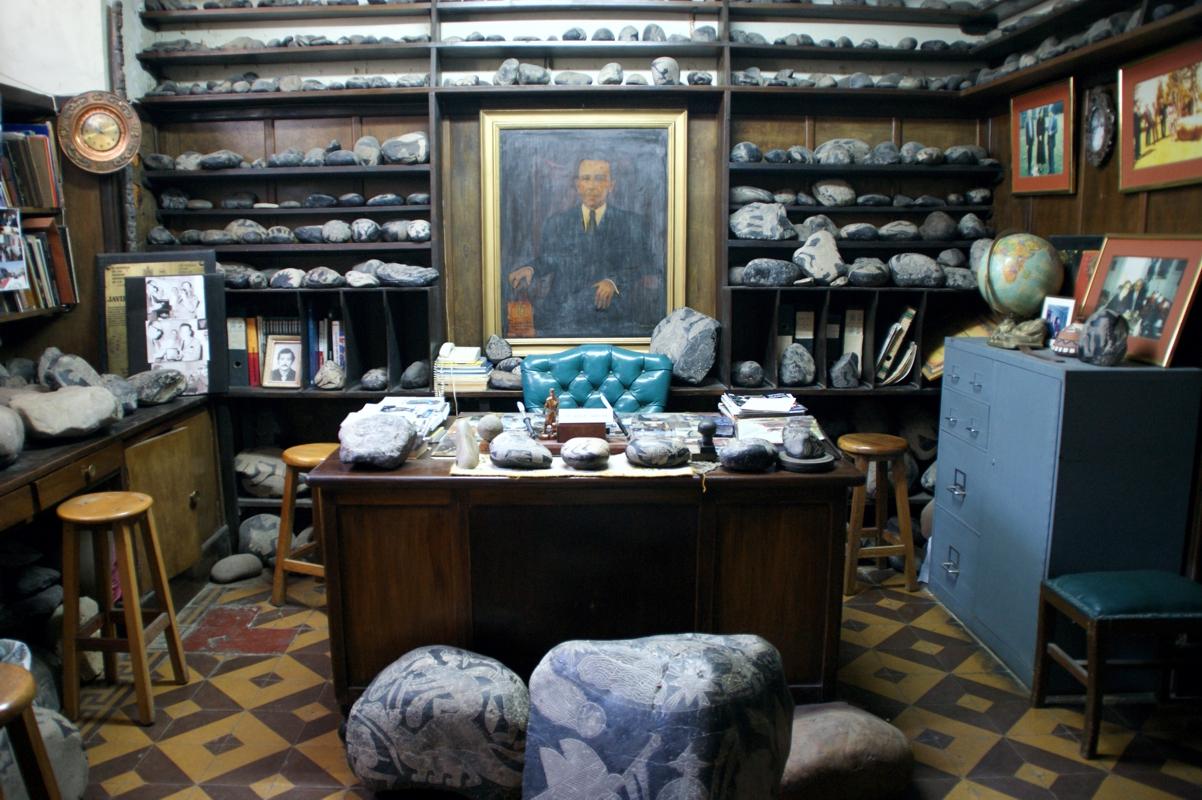 カブレラストーン博物館(イカ、ペルー)