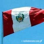 ペルー国旗