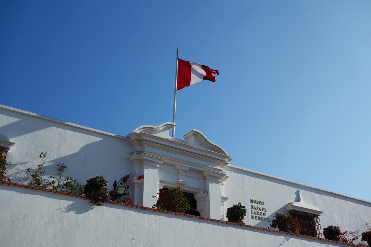 ラファエル・ラルコ・エレーラ博物館