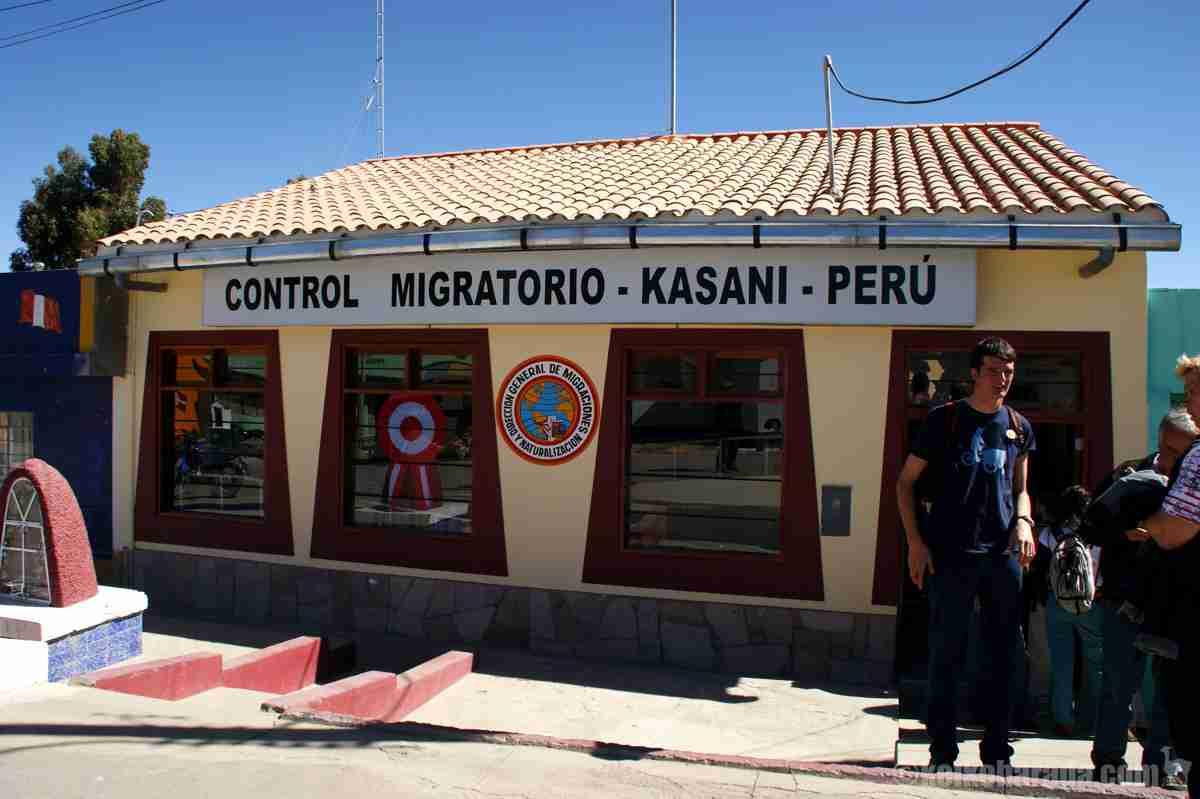 プーノの入国管理事務所