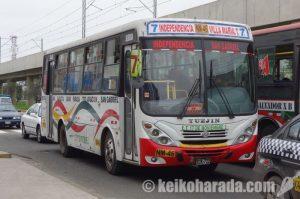 ペルーのバスの乗り方教えて!
