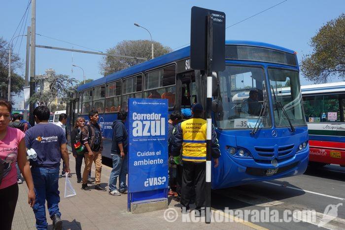 リマ市青ルートバス