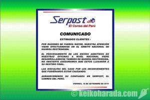Serpost 来週から通常業務へ