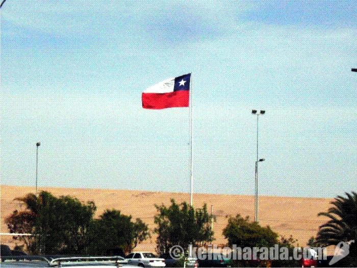 ペルーとチリの国境