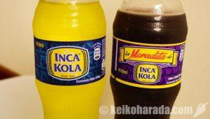インカ・コーラの新しい従妹、ラ・モラディータ誕生!