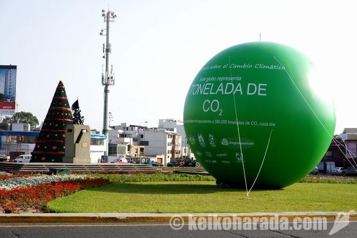 COP20の宣伝