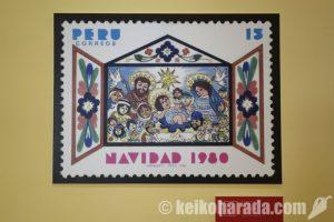 ペルーの切手と中央郵便局
