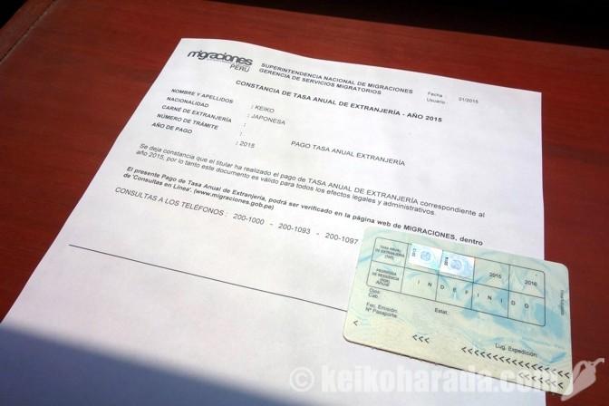 外国人税について