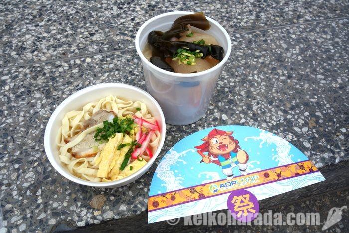 沖縄祭り、ソーキソバと足テビチ