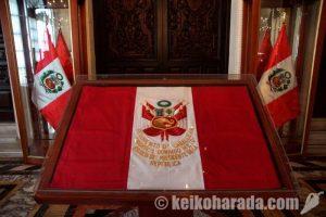 ペルー大統領宮殿、見学ツアー