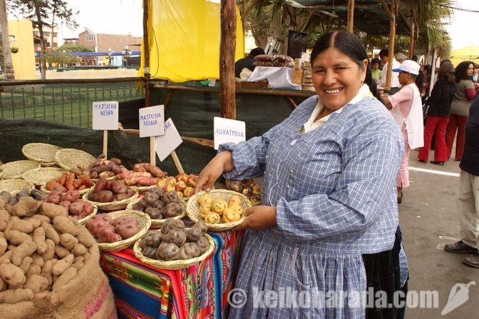 ペルーのジャガイモ祭り