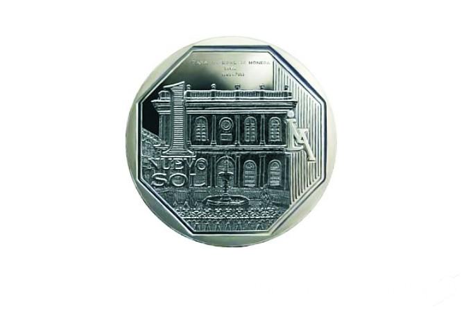 リマ造幣局