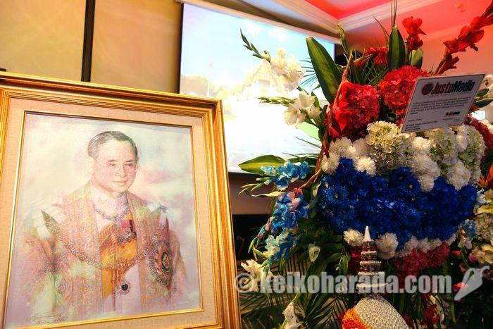 タイ王国プミポン国王陛下誕生祝賀会