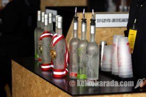 XIII Festival del Pisco Sour en Surco