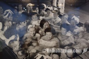 写真展「戦後日本の変容」@ APJ