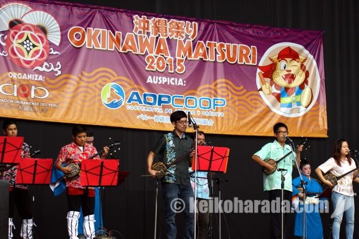 沖縄祭り2015