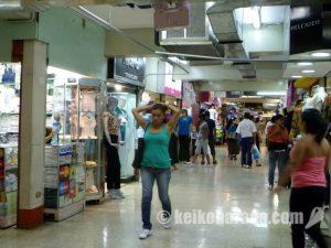 リマ首都圏など事業所の35%で非正規雇用発覚
